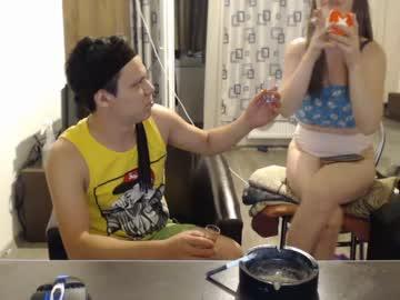 [30-09-20] anfuat private sex video