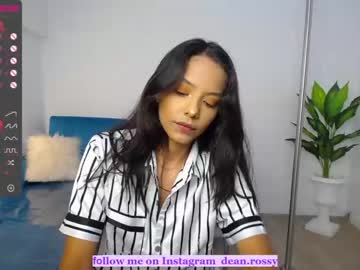 [28-09-21] rossy_dean record private show video