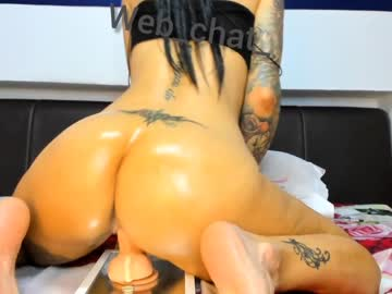 [29-05-20] web_chat_ private show