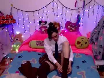 [31-01-20] nanaschool_ webcam show