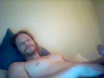 [28-02-20] nategeii record video with dildo