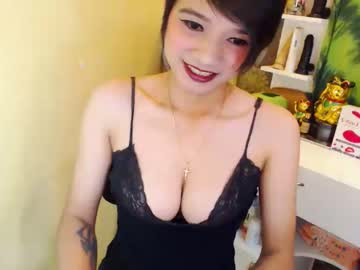 [22-07-20] flirty_carla69x record public show from Chaturbate