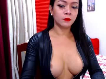 [04-11-20] seducesants123 chaturbate premium show video
