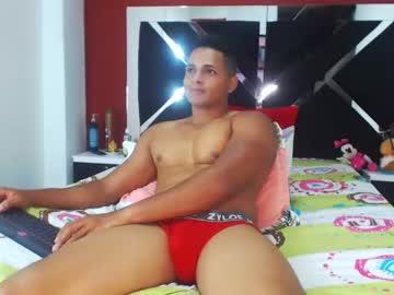 [23-07-21] camiilo_ video with dildo