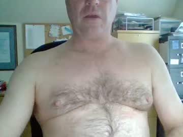 [15-01-20] ropepboy1 public webcam