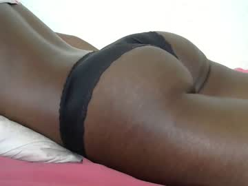 [01-10-20] shantel97 record video with dildo from Chaturbate