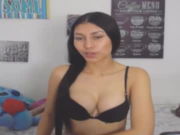 [25-01-21] nanasoto private webcam