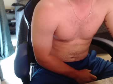 [22-04-21] quicktool2 record private XXX video from Chaturbate.com