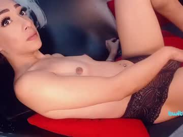 [16-02-21] parisstarsex webcam show from Chaturbate