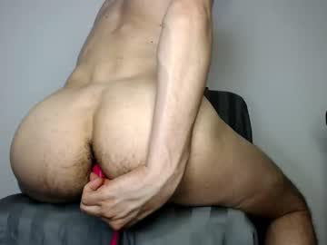 [30-05-20] treehuggerboy420 video from Chaturbate.com