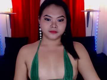[08-01-21] ladysavourycock webcam record