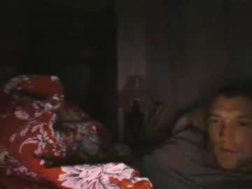[25-11-20] crussh2020 chaturbate public webcam video