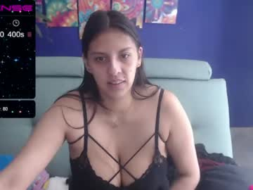 [26-01-21] kirsten_wh_ nude record