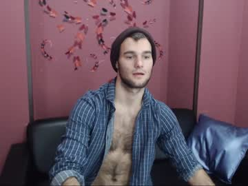 [17-01-20] rubyfriendly private webcam
