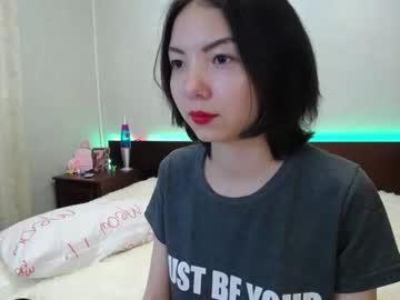 [29-05-21] milaohrose private sex video from Chaturbate