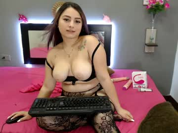 [22-05-19] kaylee_lovelygirl record webcam video from Chaturbate