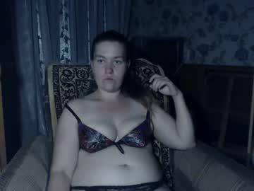 [07-08-20] lustyfruits record cam video from Chaturbate.com