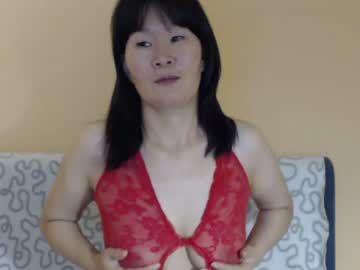 [03-08-20] akira_xx record public webcam video from Chaturbate.com