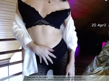 [20-04-21] _vickyhoult record blowjob show from Chaturbate
