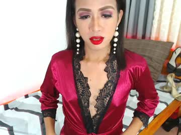 [28-07-20] ladyashxxx private show from Chaturbate.com