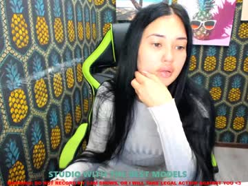 [07-07-20] jessicacoy show with toys from Chaturbate.com