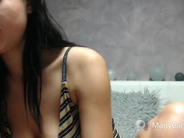 [26-10-20] andy4y chaturbate public show video