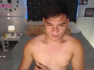 [24-10-20] versatileasiancummerxxx private webcam