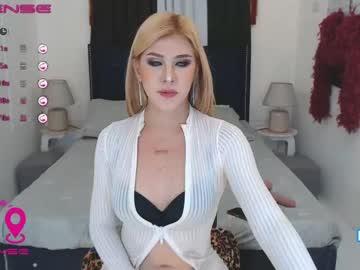 [27-02-21] msandreagarcia private webcam