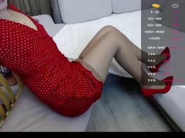 [28-01-21] dream_milf private show video