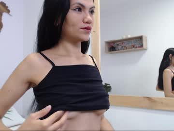 [26-01-20] nataly_porter record premium show video