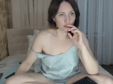 [17-12-20] mesmerizingeyes record private show from Chaturbate
