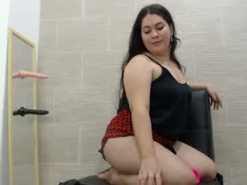 [11-12-20] pretty_squirttt record private sex video from Chaturbate.com