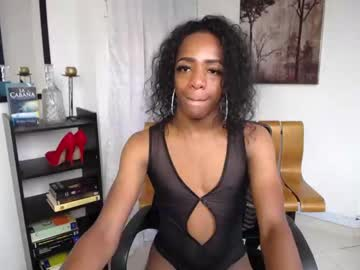 [21-01-21] katriona_hot record public show from Chaturbate.com