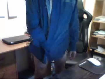 [23-01-21] erasmus_d record public webcam video from Chaturbate