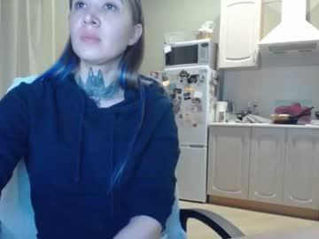 [11-05-20] angie_wild private webcam