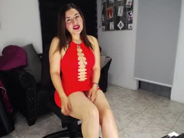[07-09-20] paloma__ record private XXX show from Chaturbate