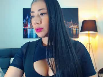 [28-05-20] amy_collins_ private webcam from Chaturbate.com