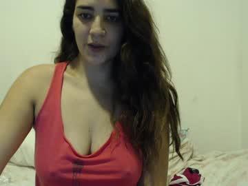 [26-04-20] sweetsmile28 public webcam video