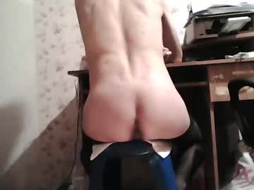 [31-10-20] mister_sissy blowjob video from Chaturbate.com