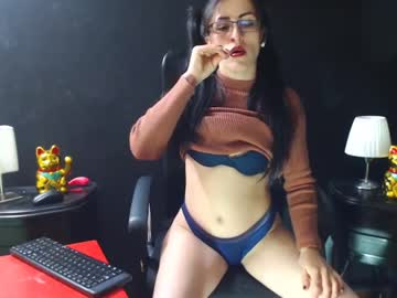 [08-02-20] night_kitty record cam video from Chaturbate.com