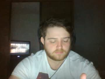 [17-05-20] nyookin webcam