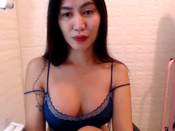 [09-01-21] urpinayflavorxxx record public webcam from Chaturbate.com