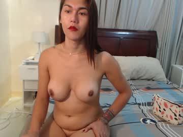 [15-01-21] sexy_kisses4u chaturbate public
