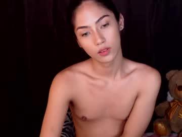 [29-04-20] seductivequeenx show with cum from Chaturbate.com