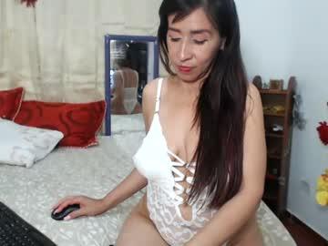 [02-02-21] lia_edchegoyen record video with dildo from Chaturbate