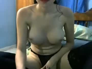 [20-01-20] insideout69x public webcam