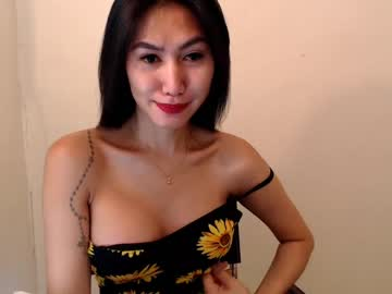 [24-10-20] urpinayflavorxxx record private show video from Chaturbate
