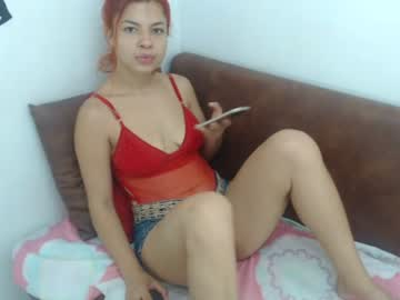 [27-05-20] lia_martin chaturbate toying