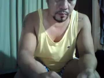 [13-11-20] asianstudxx private webcam from Chaturbate