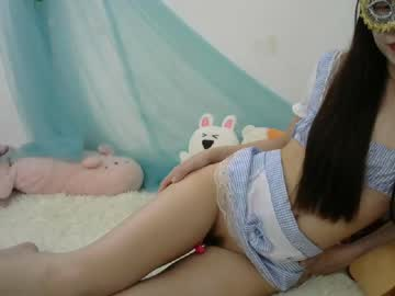 [07-06-20] miss_tee_2020 private sex show from Chaturbate